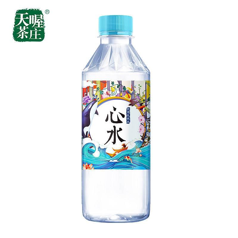 天喔心水(天然水)350ml(缩膜装)350ml(瓶)