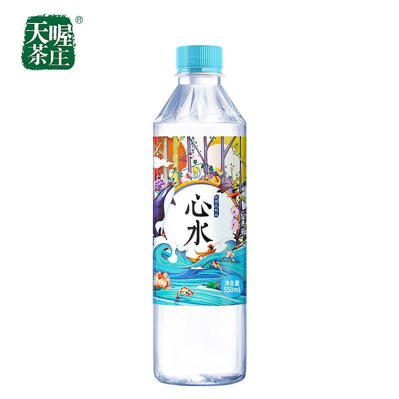 天喔心水(天然水)550ml(缩膜装)550ml(瓶)