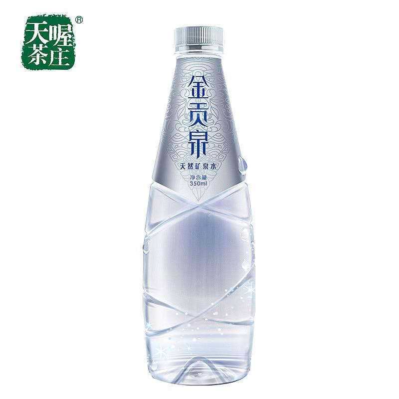 天喔金贡泉350ml(全新)350ml(瓶)