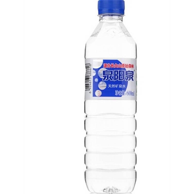 泉阳泉 600ml 瓶装矿泉水240瓶起订(单位:瓶)