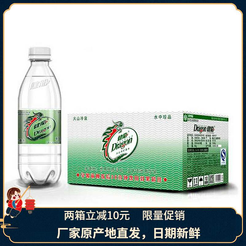 健龙330ml矿泉水塑料瓶旋盖(含气)1*24瓶(单位:箱)