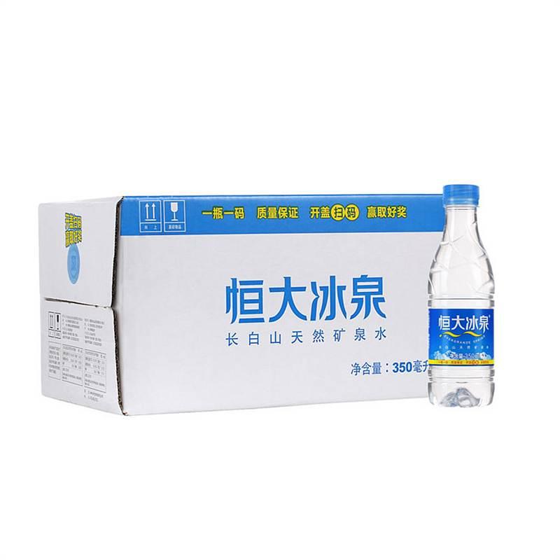 恒大冰泉 24*350ml 饮用水(单位:箱)