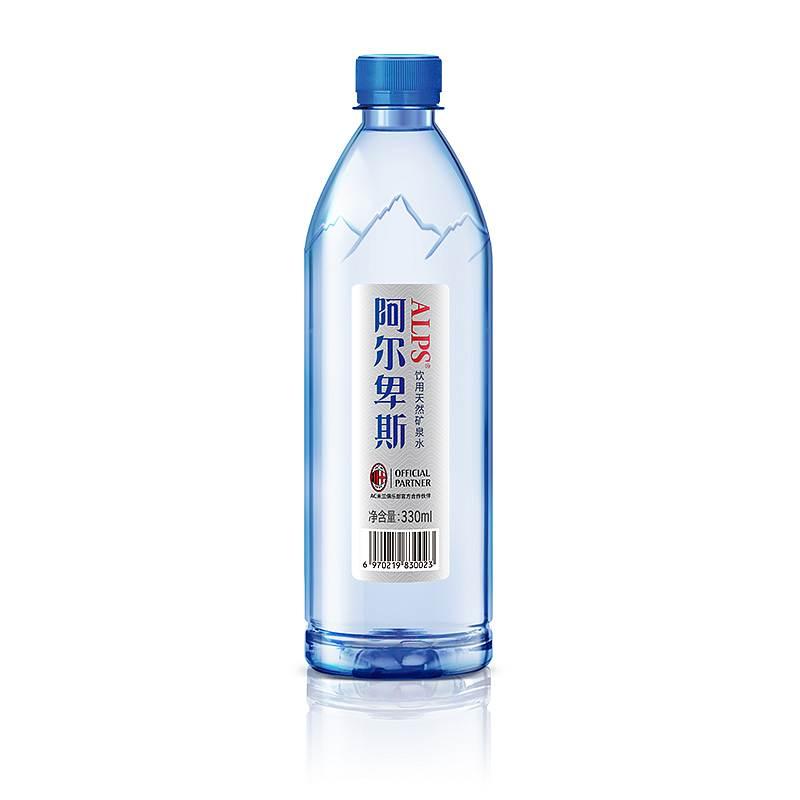 阿尔卑斯国产矿泉水(PET)330ml*24(单位:箱)