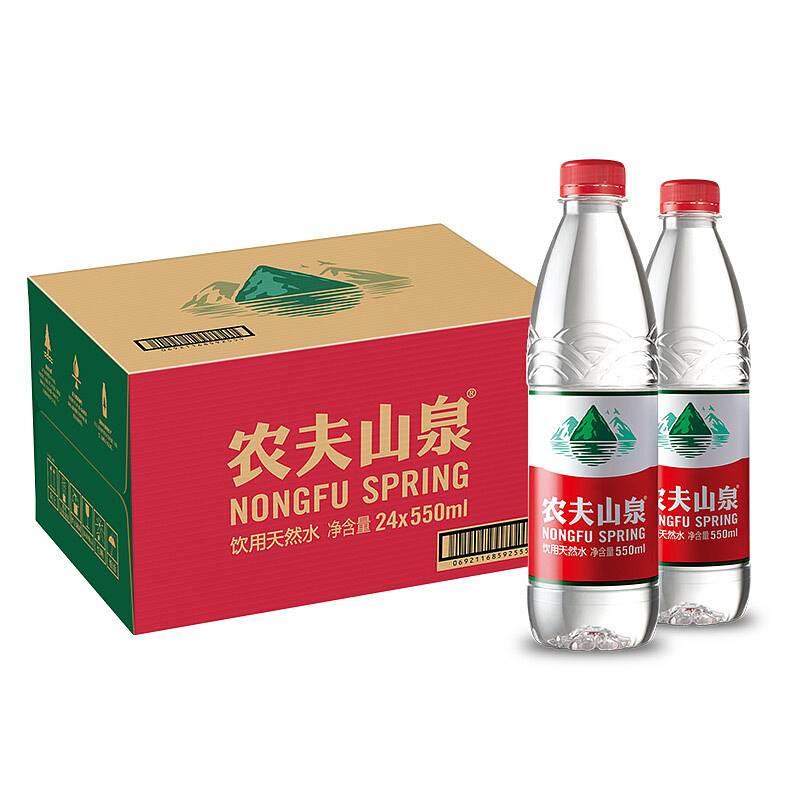 农夫山泉饮用天然水550ml*24瓶/箱(箱)