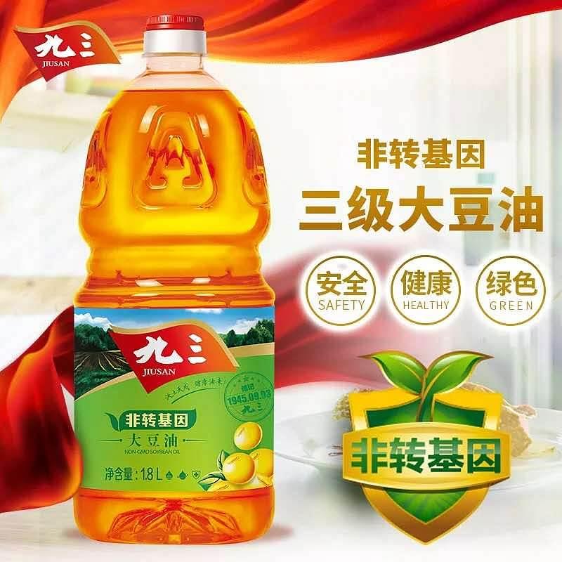九三 三级大豆油1.8L*6桶(单位:箱)