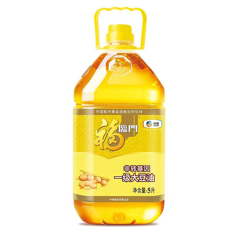 福临门 非转基因 一级大豆油 5L (单位:桶)