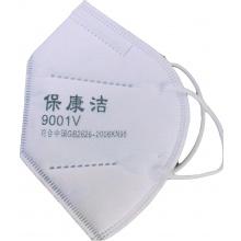 保康洁KN95防护口罩